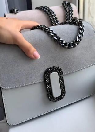 Женская сумка серая италия кожа+замш