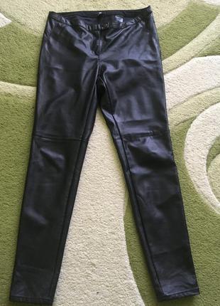Штаны кожаные в идеальном состоянии