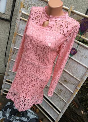 Гипюровое платье цвета пудры м качество супер !!!