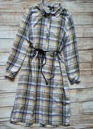 Новое комфортное мягкое платье