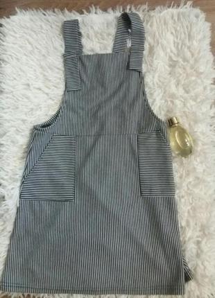 Теплый сарафан с карманами atnosphere