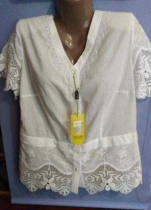 Натуральная блузочка