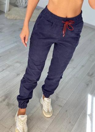 Штаны женские синие джоггеры на манжетах брюки вельветовые вельвет