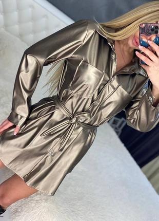 Платье рубашка золотистое кожаное кожа экокожа с поясом