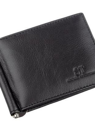 Зажим с монетницей на молнии st leather из натуральной кожи