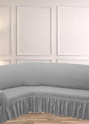 Универсальный турецкий чехол с юбкой. цвет-серый