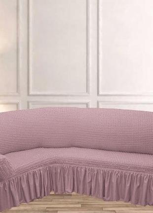 Универсальный турецкий чехол на угловой диван с юбкой. грязно-розовый