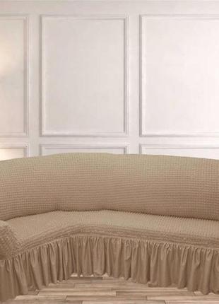Универсальный турецкий чехол на угловой диван с юбкой. бежевый