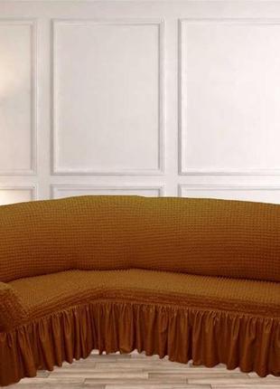 Универсальный турецкий чехол на угловой диван с юбкой. горчичный