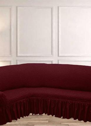 Универсальный турецкий чехол на угловой диван с юбкой. бордовый