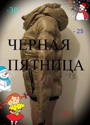 Пуховая куртка bershka новая арт.2к