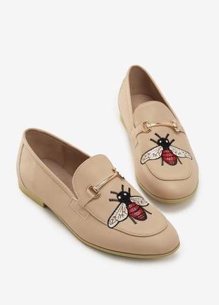 Лоферы туфли балетки бежевые