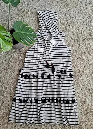 Натуральне нове плаття