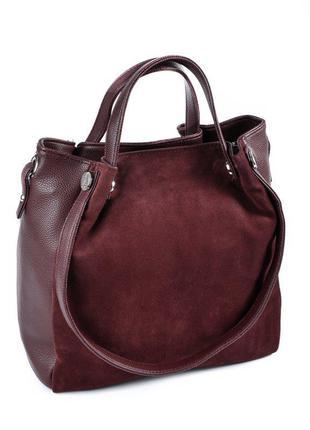 Бордовая замшевая сумка шоппер с ручками на плечо