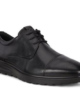 Мужские туфли ecco cs20 hybrid, 40,42,44