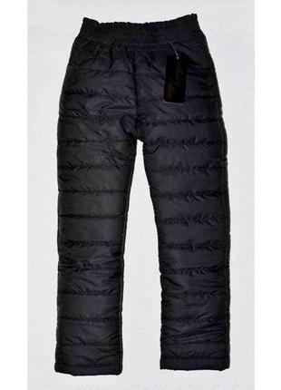 Детские зимние штаны брюки на синтепоне теплые утепленные