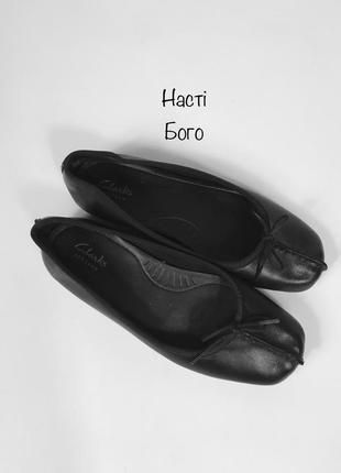 Балетки кожаные туфли натуральная кожа clarks