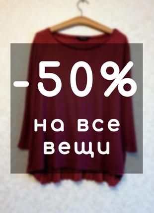 Блуза, свитер с красивой спинкой