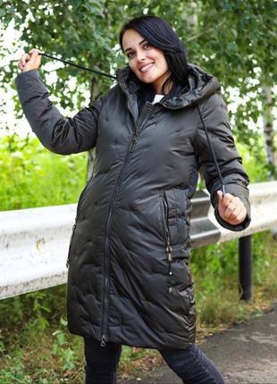 ❤зима по летним ценам!куртка , курточка женская