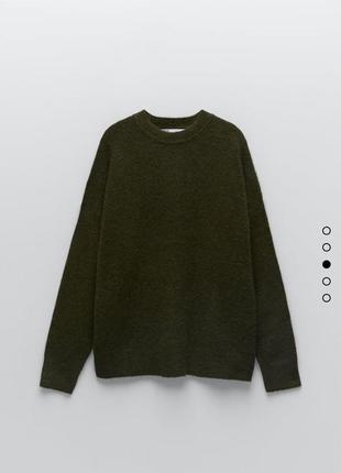 Шерстяний светр zara розмір s khaki  в наявності