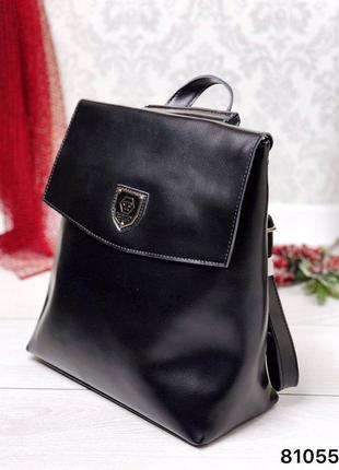 💥 кожаный рюкзак филипп