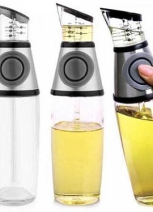Бутылка для масла с мерной чашечкой 500 мл