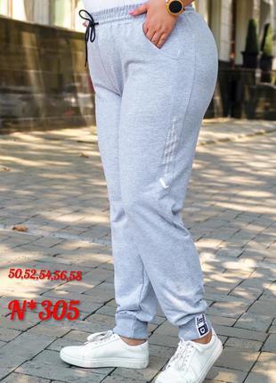Спортивные штаны джогеры батал, штаны трикотажные спортивные большой размер, штани спортивні батал