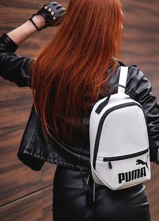 Женский белый черно-белый рюкзак puma
