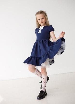 Неймовірно гарне шкільне плаття , школьное платье