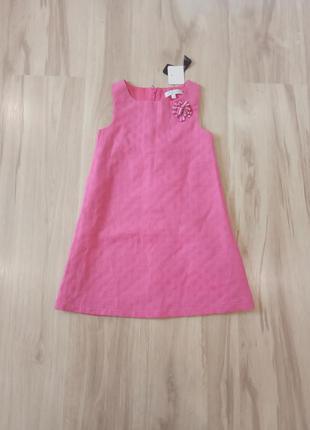 Рожеве платтячко на 4-5 років