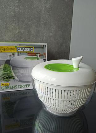 Миска сушка для зелени и овощей
