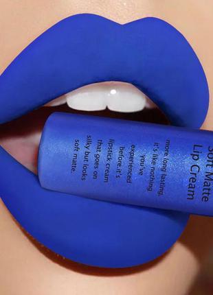 Помада матовая синяя qibest qi best косплей хеллоуин грим синий бархат линч 34