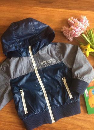 В наличии демисезонная ветровка,куртка для парнишки st.bernard на 3 года.