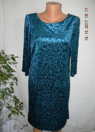 Нарядное велюровое платье george