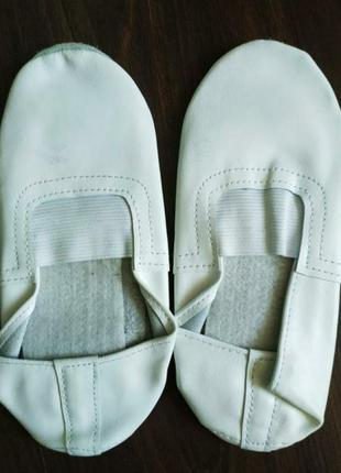 Чешки кожа белые 35 размер