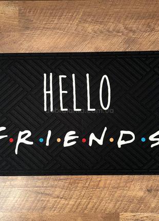 Коврик придверный hello friends