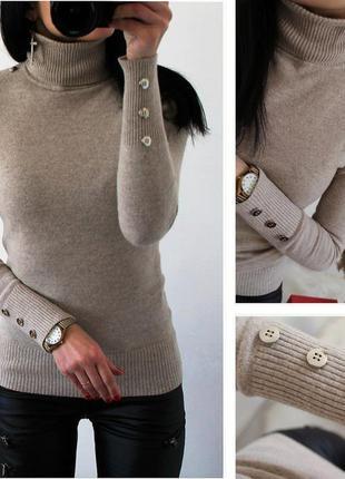 Стильный базовый свитер /гольф под горло теплый .