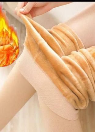 Теплые женские нюдовые телесные леггинсы лосины на меху до-30 градусов
