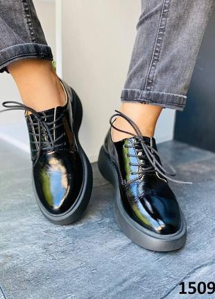 Женские туфли на шнуровке натуральная турецкая кожа наплак