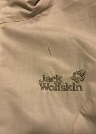 Куртка на зиму jack wolfskin