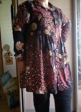 Блуза, туника, платье. р 24