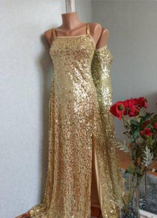Вечірня сукня шикарна паєтки золота пайетка