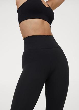 Спортивные леггинсы лосины высокая талия h&m high waist shaping leggings