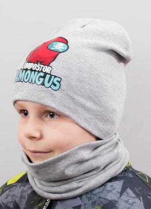 Комплект шапка и снуд амонг ас among us