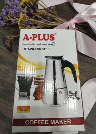 Гейзерна кавоварка a-plus cm-2088 на 6 чашок