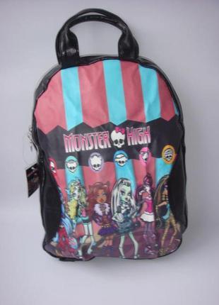 Сумка-рюкзак для девочки mh