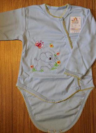 Чудовий бодік для малюка