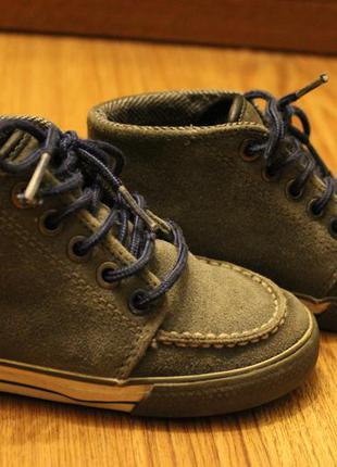 Стильні демісезонні черевики для хлопчика