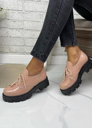 Туфли броги натуральная лаковая кожа