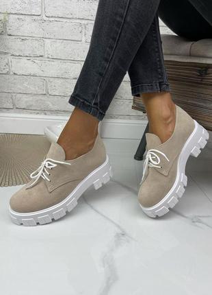 Туфли броги натуральная замша
